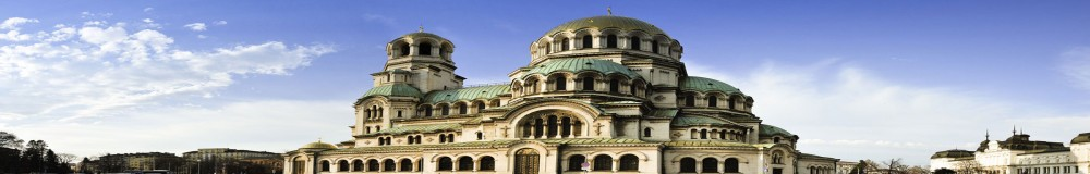 Bespoke Critical Appraisal Training in Bulgaria