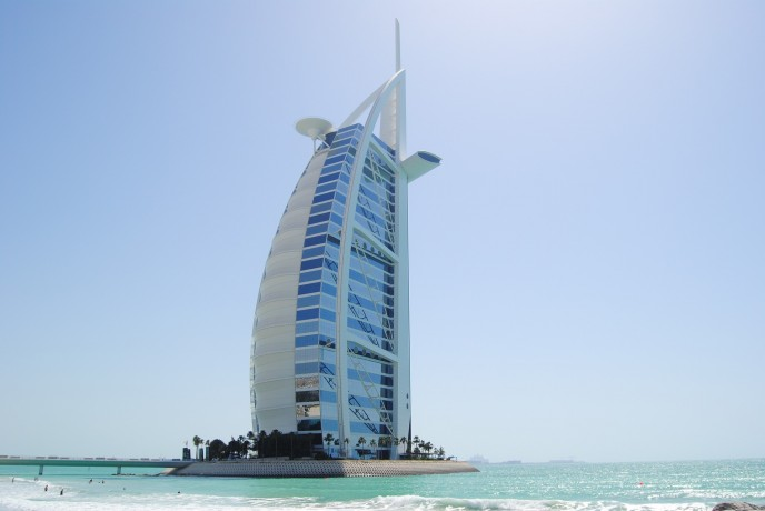 Hyatt Regency, DHA, Dubai